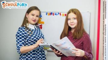 Занятия на курсе «Юный интеллектуал» для детей от 10 до 14 лет. Фото №4